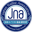 日本ネイリスト協会 認定校 0441-1